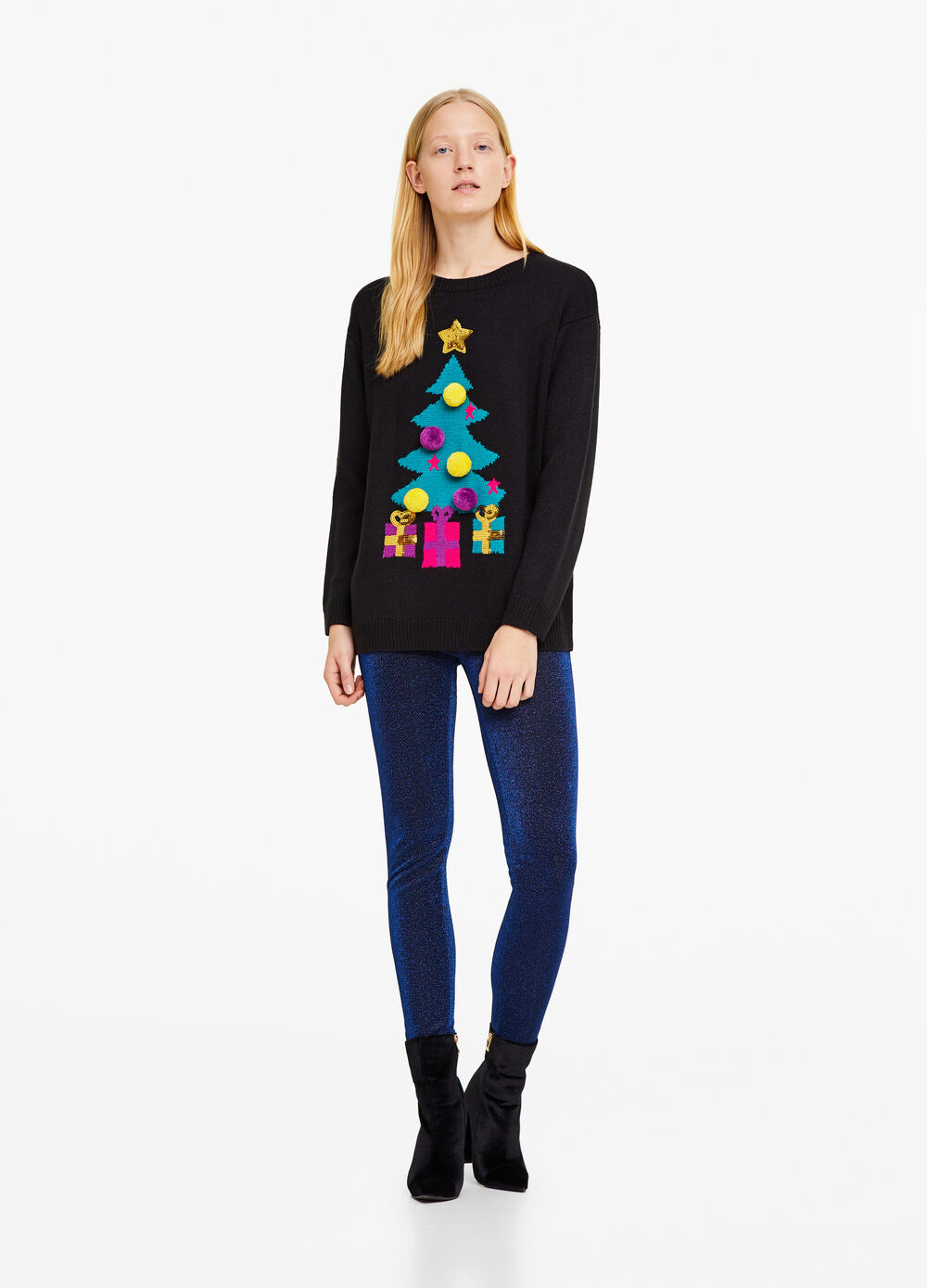 Christmas sweater with tree and pompom