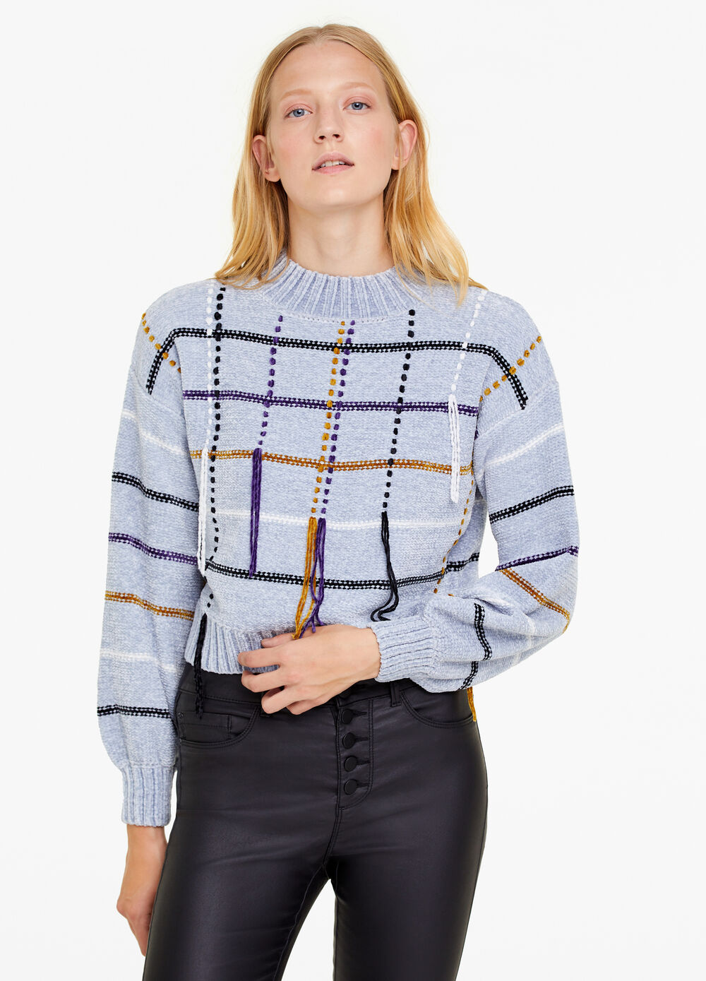 Striped chenille crop pullover