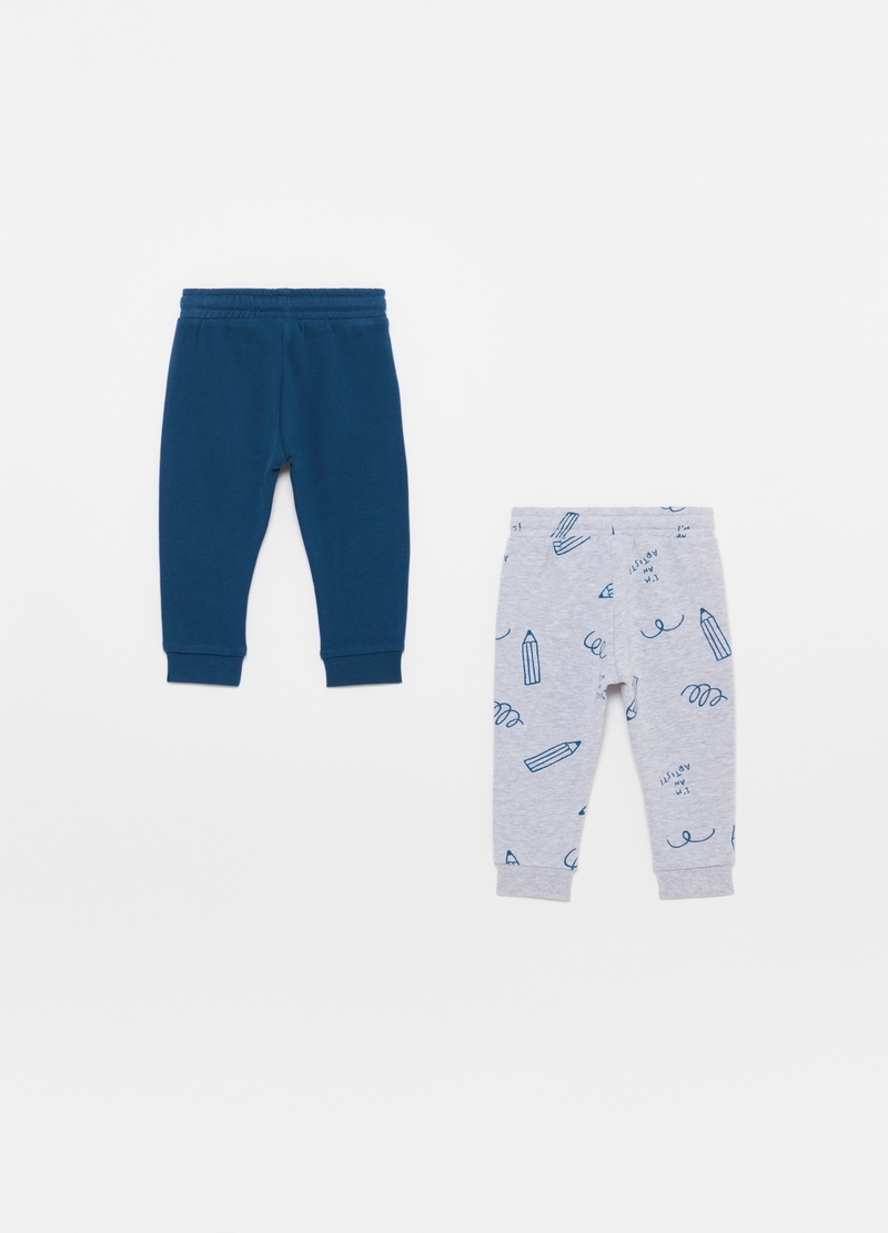 Two-pack joggers with drawstring image number null