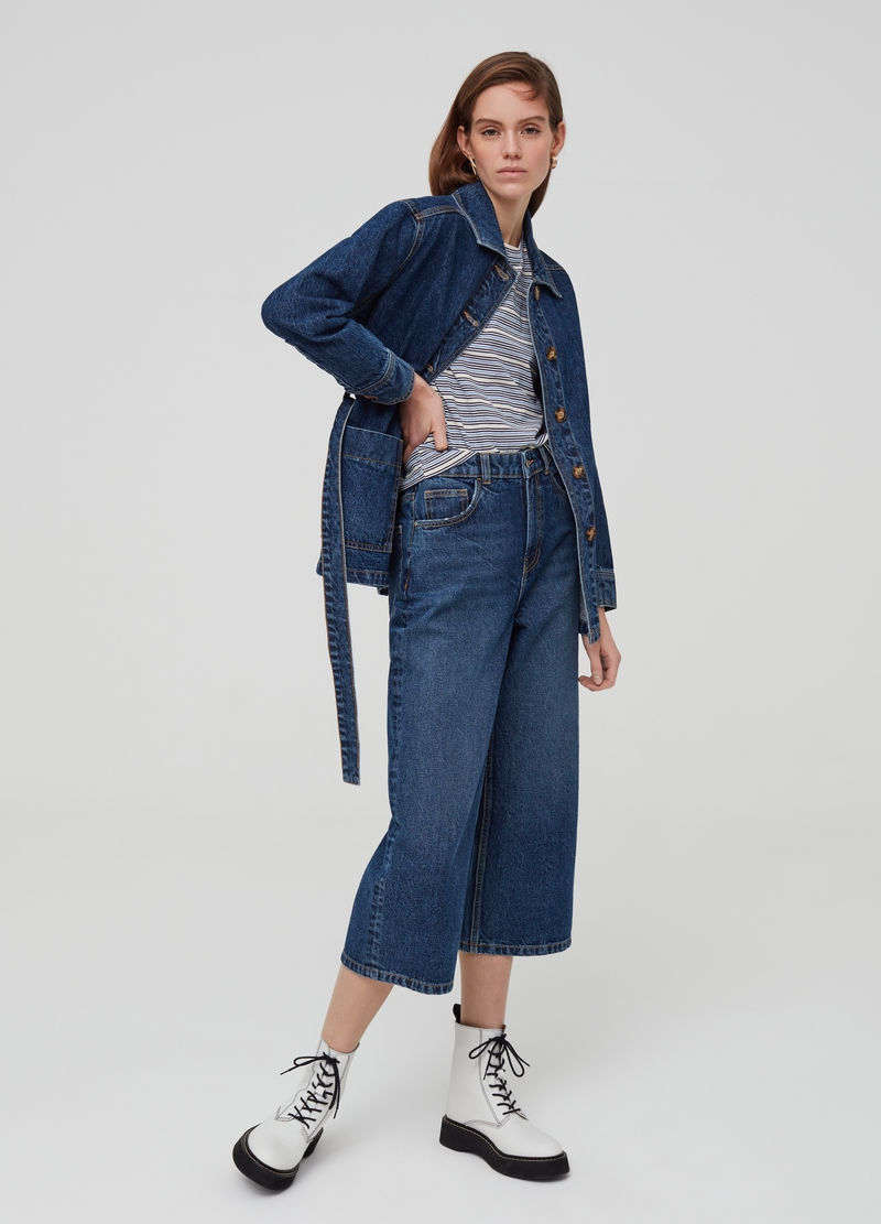 Giacca in denim con tasche image number null