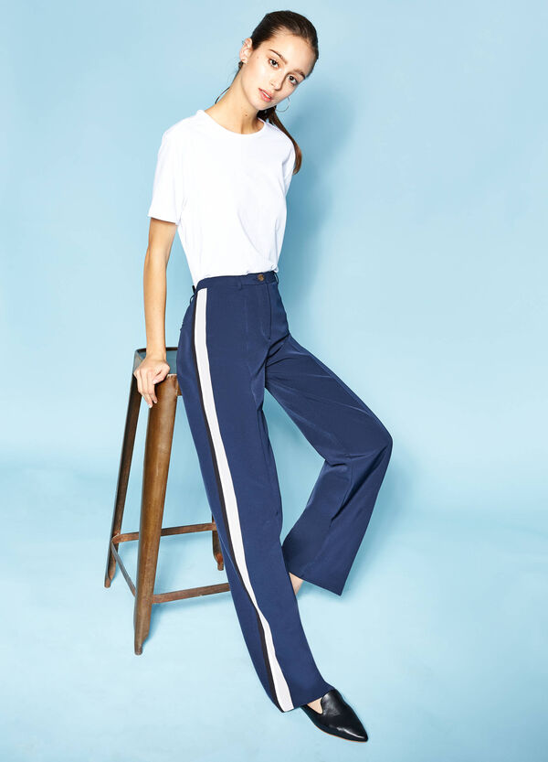 High-waisted trousers with contrasting band | OVS
