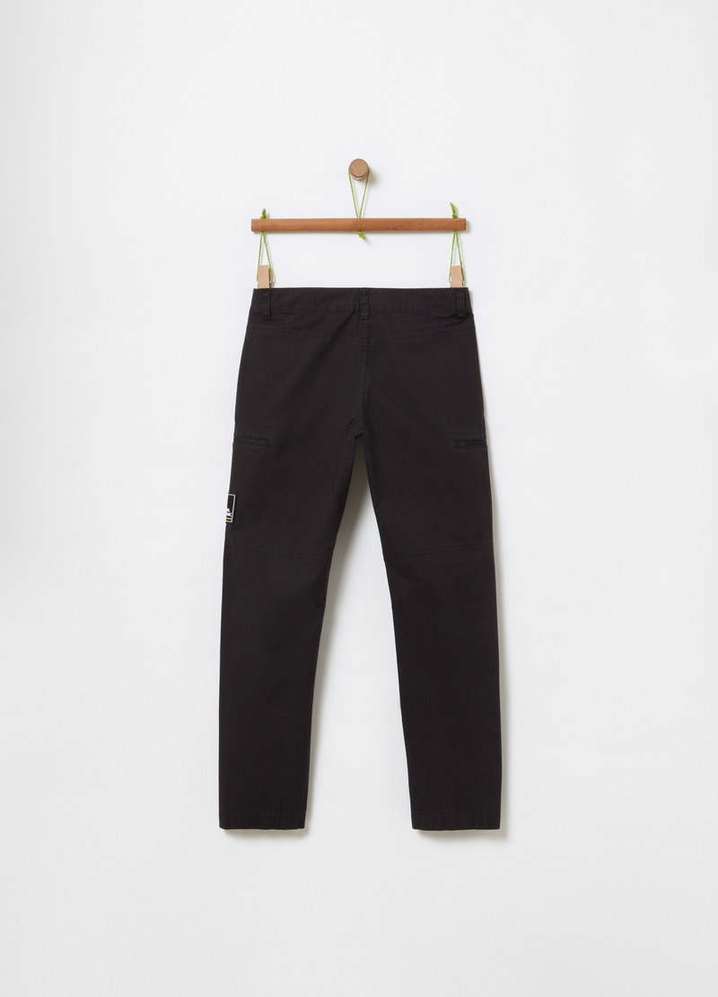 National Geographic trousers image number null