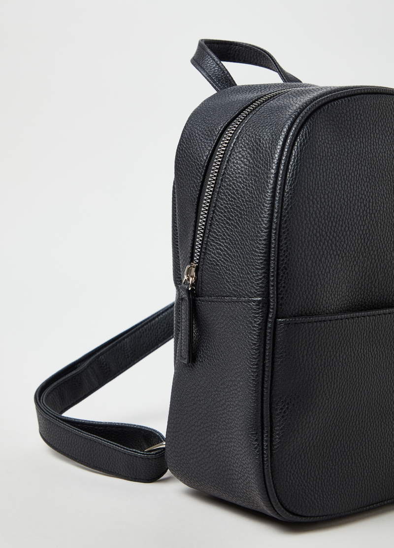 Oval backpack with outside pocket image number null